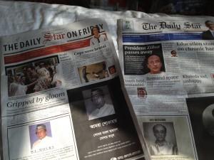 滞在中の2013年3月20日、ジルル・ラーマン大統領がお亡くなりになった。
