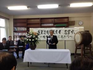 2014年に開かれた慰霊式