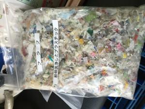 粉砕洗浄したプラスチック