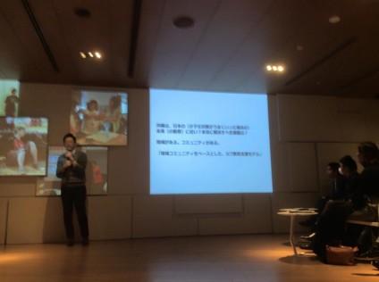 NPO法人 eboard の中村 孝一 さんによる、南城市と出生率のン席は興味深かった。 地域コミュニティをベースにしたICT教育支援を、いかに実現させるか。