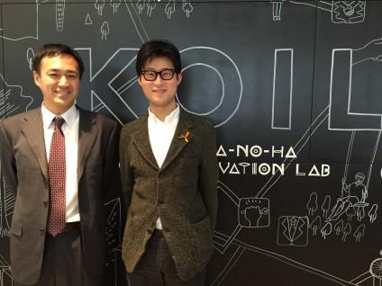 議会質問にあたり、新国富指標の研究者である馬奈木俊介・九州大学教授からお話をお聴きした時のものです。