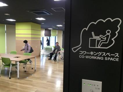 新しい働き方もサポートするコワーキングスペース。