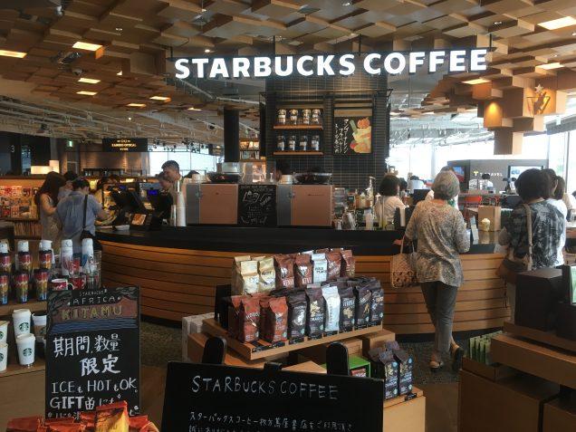 大阪の他のスタバにはないコーヒー豆も扱っているとのこと。