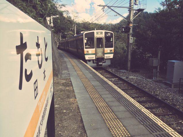 日本第4の秘境駅、田本駅にて。